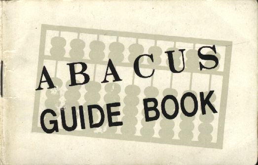 A B A C U S  